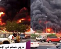 Massive Fire Breaks Out In Market In United Arab Emirates (VIDEO)