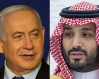 PEACE PREZ: Historic Visit Brings Israel And Saudis One Step Closer To Normalized Relations