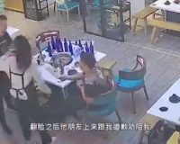 WATCH: Two Jerks Attack Waitress … She Went Full John Wick On Those Fools