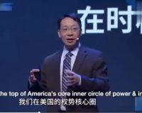 Did A Chinese Professor's Speech Expose Massive Chinese Corruption And Influence In America? (VIDEO)