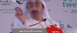 UAE Foreign Minister Gives Sober Warning About Extremists To Know-It-All Western Lefties