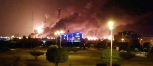 Drone Attack: Saudi Oil Facilities Set Ablaze, Iran Blamed -- Here's The 411